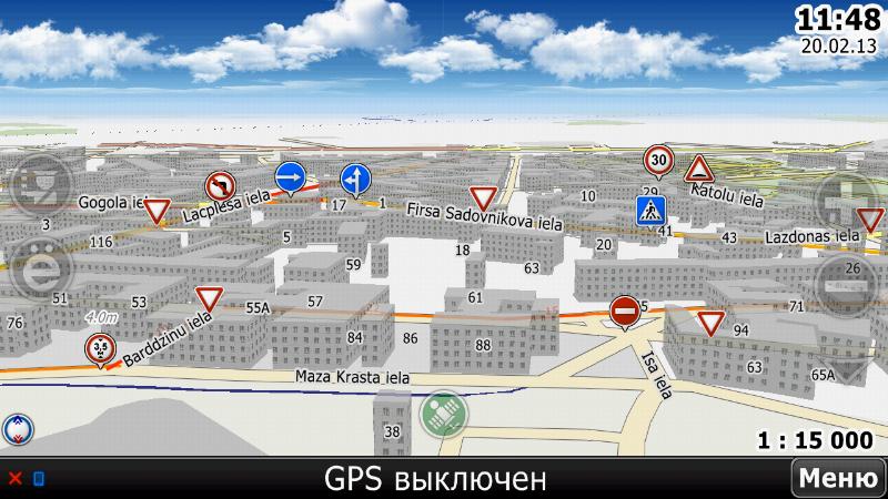 screenshot_2013-02-20-11-49-03