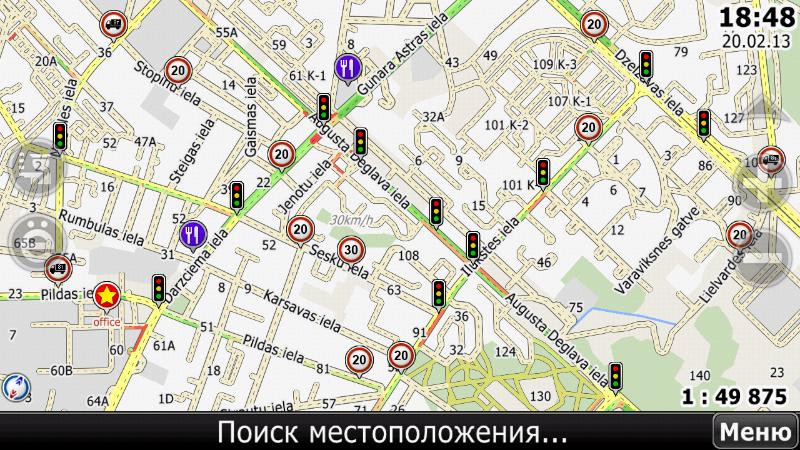screenshot_2013-02-20-18-48-38