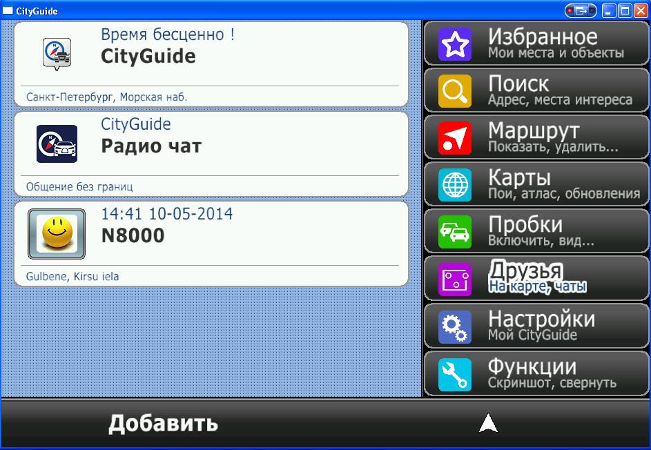 2014-05-10_152305